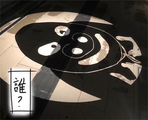 f:id:yukinekokei:20191018002622j:image