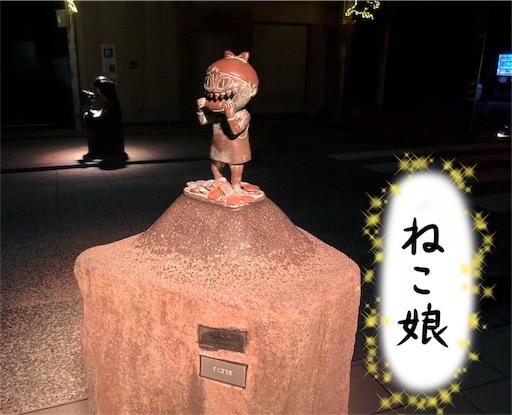 f:id:yukinekokei:20191018082300j:plain