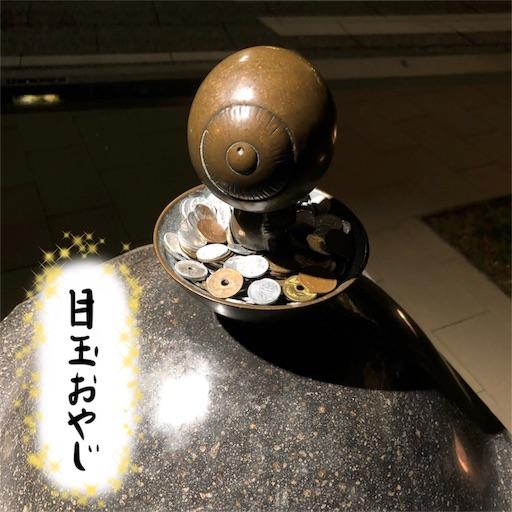 f:id:yukinekokei:20191018082303j:plain