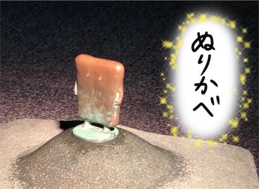 f:id:yukinekokei:20191018082307j:plain