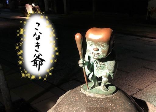 f:id:yukinekokei:20191018082309j:plain