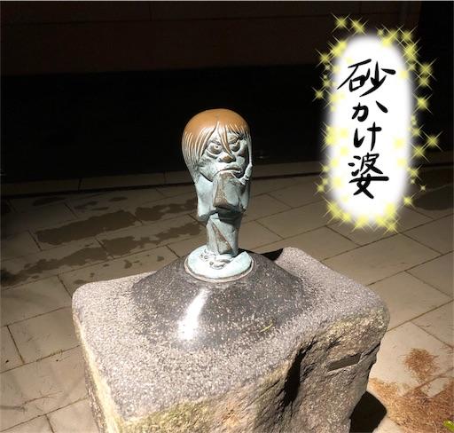 f:id:yukinekokei:20191018082316j:plain
