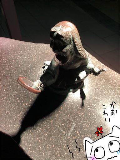 f:id:yukinekokei:20191018200221j:image