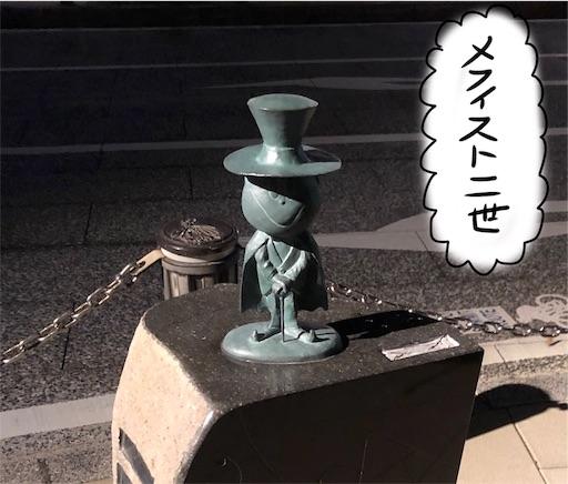 f:id:yukinekokei:20191018222751j:image