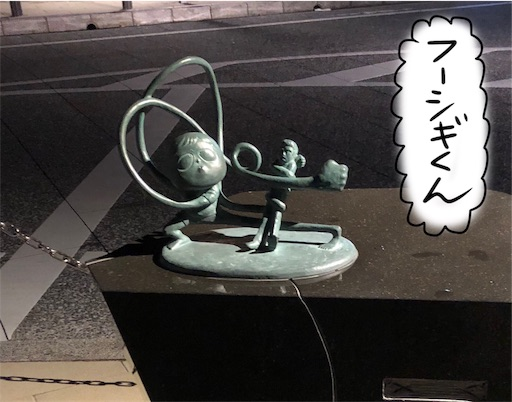 f:id:yukinekokei:20191018222753j:image