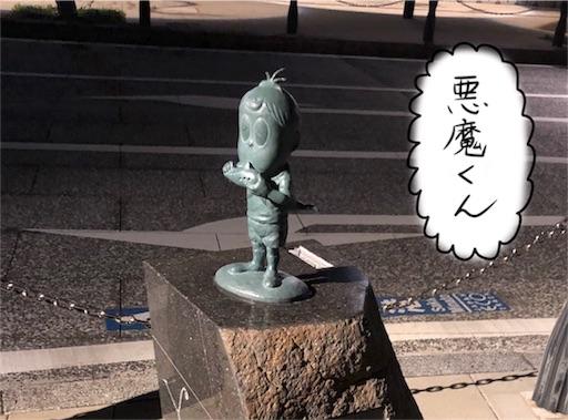 f:id:yukinekokei:20191018222757j:image