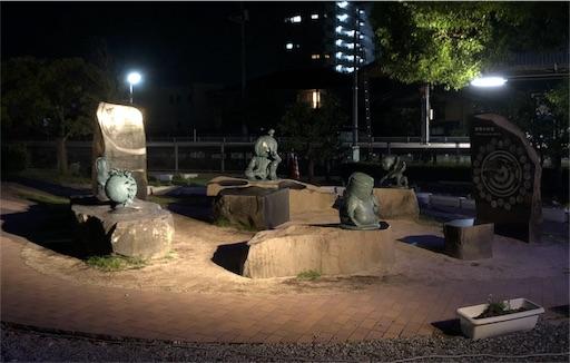 f:id:yukinekokei:20191019074438j:image