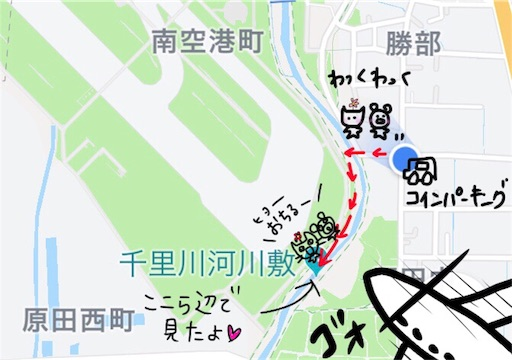 f:id:yukinekokei:20191022154210j:image
