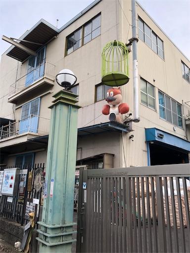 f:id:yukinekokei:20191022154953j:plain