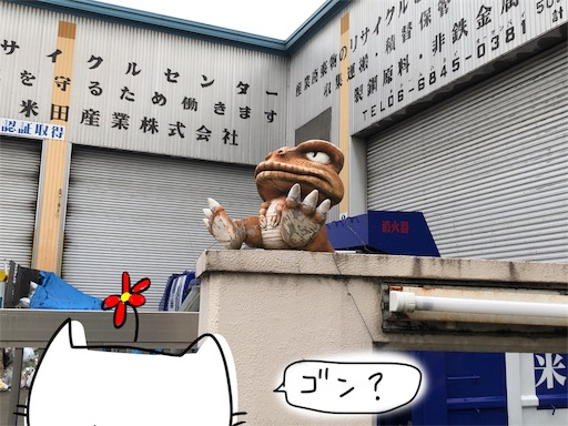 f:id:yukinekokei:20191022170323j:image