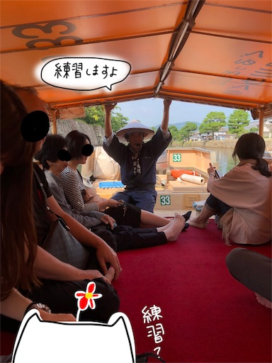 f:id:yukinekokei:20191023082330j:image