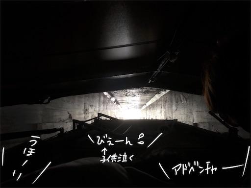 f:id:yukinekokei:20191023102041j:image