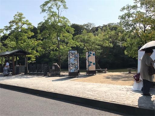 f:id:yukinekokei:20191023212335j:image