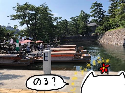 f:id:yukinekokei:20191023213330j:image