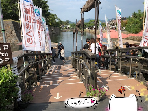 f:id:yukinekokei:20191023214204j:image