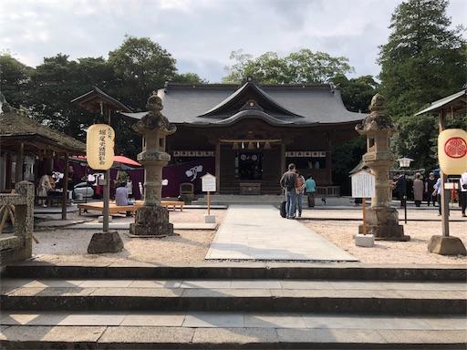f:id:yukinekokei:20191024084105j:image