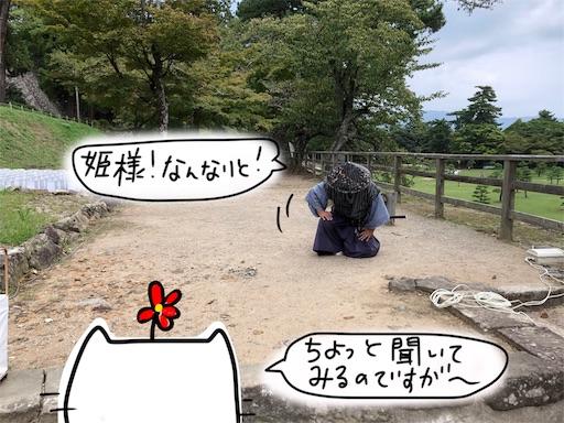 f:id:yukinekokei:20191024093747j:image