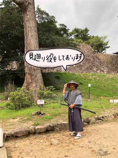 f:id:yukinekokei:20191024095004j:image