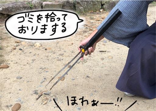 f:id:yukinekokei:20191024095401j:image