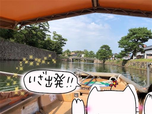 f:id:yukinekokei:20191024200259j:image
