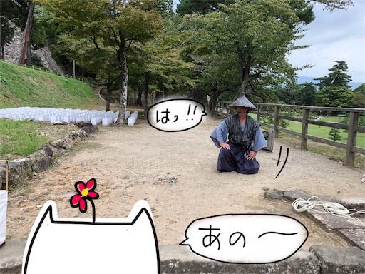 f:id:yukinekokei:20191024213114j:image