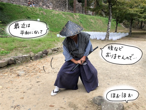 f:id:yukinekokei:20191024215117j:image