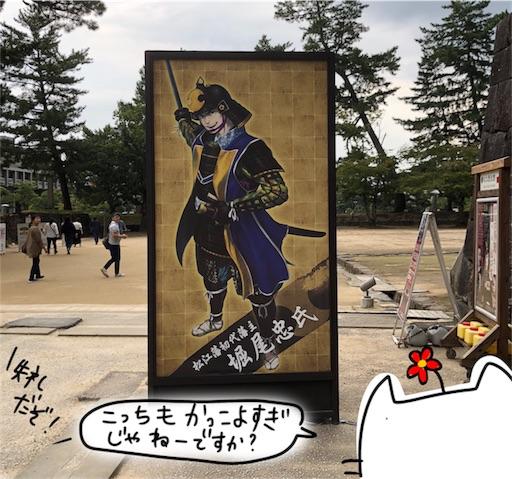 f:id:yukinekokei:20191024221418j:image
