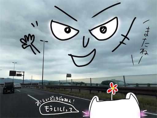 f:id:yukinekokei:20191025152950j:image