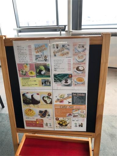 f:id:yukinekokei:20191027205316j:image