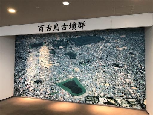 f:id:yukinekokei:20191028223957j:image