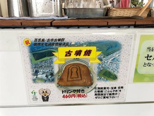 f:id:yukinekokei:20191029083312j:image
