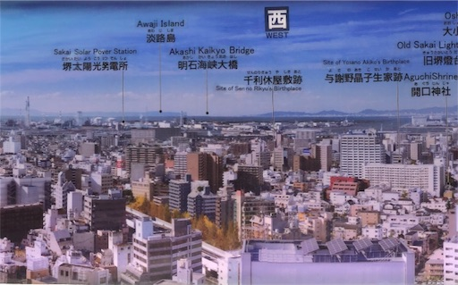 f:id:yukinekokei:20191030090456j:image