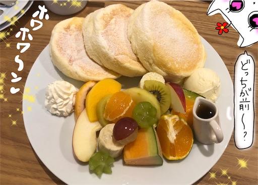 f:id:yukinekokei:20191031192904j:image