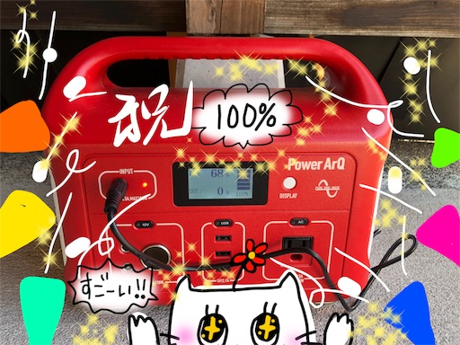 f:id:yukinekokei:20191031224432j:image