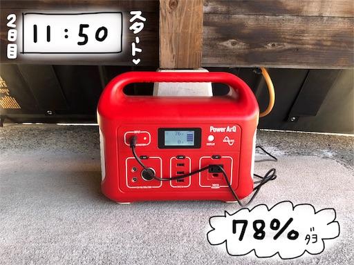 f:id:yukinekokei:20191102092055j:image