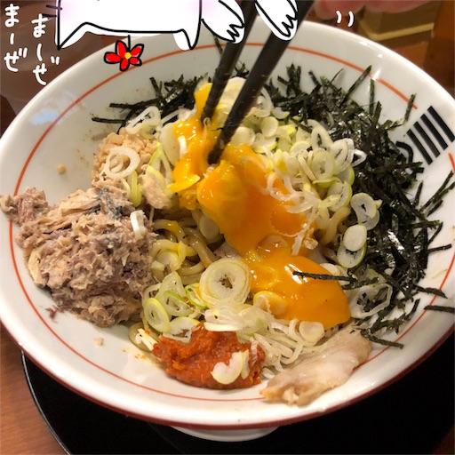 f:id:yukinekokei:20191103215109j:image