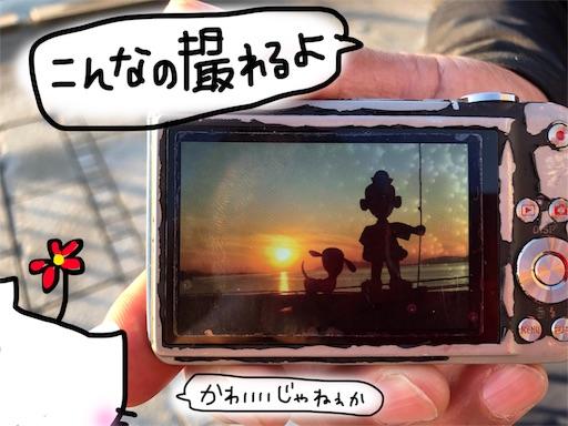 f:id:yukinekokei:20191108093409j:plain