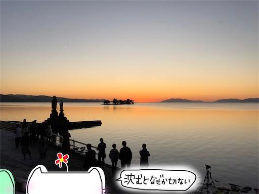 f:id:yukinekokei:20191108105901j:image