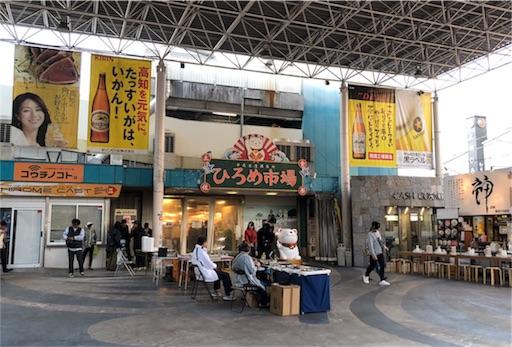 f:id:yukinekokei:20191111210439j:image