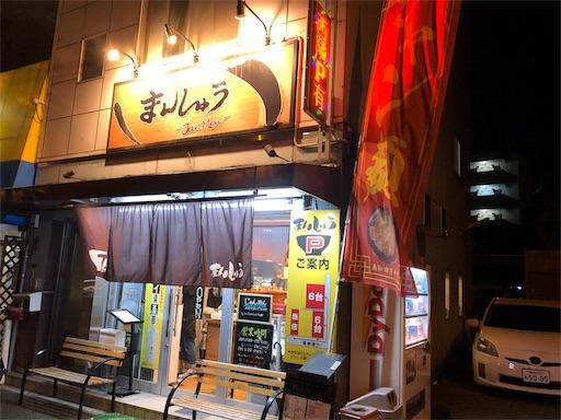 f:id:yukinekokei:20191111210500j:image