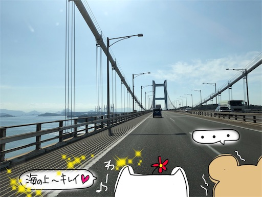 f:id:yukinekokei:20191116090400j:image