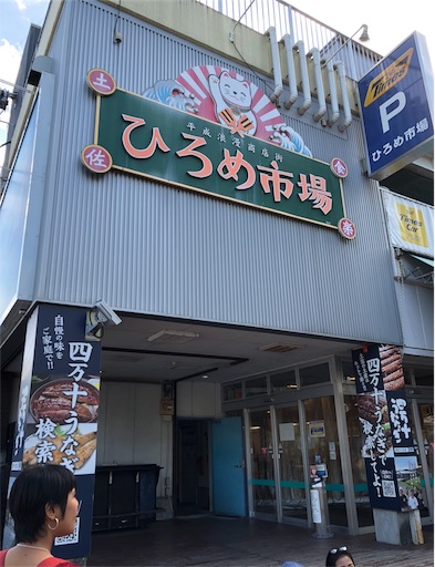 f:id:yukinekokei:20191116140531j:image