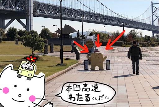 f:id:yukinekokei:20191116222112j:image
