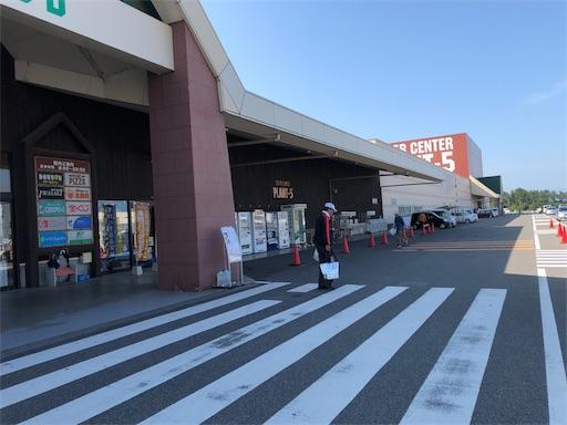 f:id:yukinekokei:20191119151538j:image