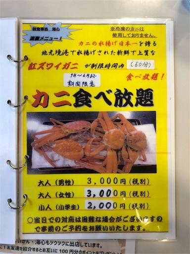 f:id:yukinekokei:20191122074000j:image