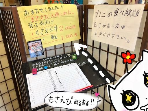 f:id:yukinekokei:20191123120817j:image