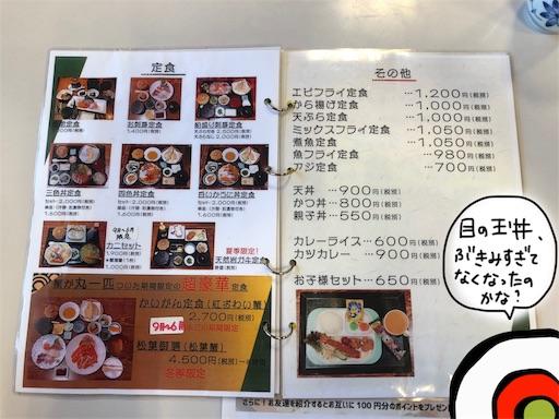 f:id:yukinekokei:20191123121630j:image