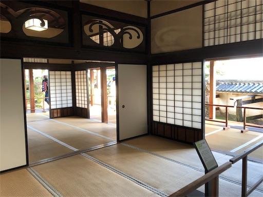 f:id:yukinekokei:20191123205511j:image