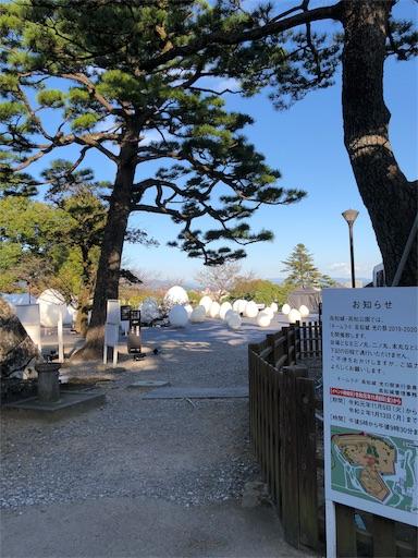 f:id:yukinekokei:20191123205522j:image