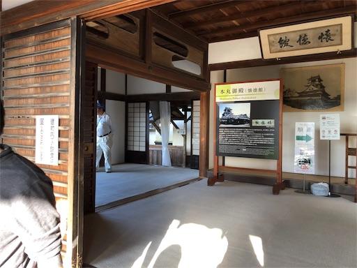 f:id:yukinekokei:20191124152214j:image